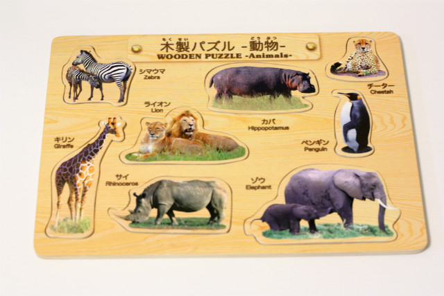 木製パズル - 動物