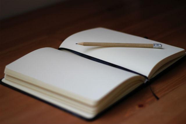 日記を書き続けて4年になる僕が思う、日記を書くことによるメリット4プラス1