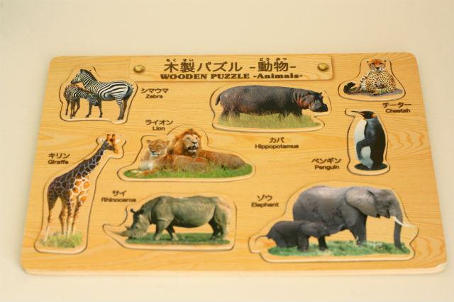 木製パズル-動物-