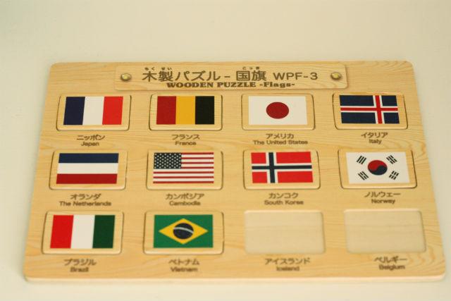 100均(ダイソー)の木製パズルを一工夫。さらに子ども脳を刺激する知育玩具を作る。