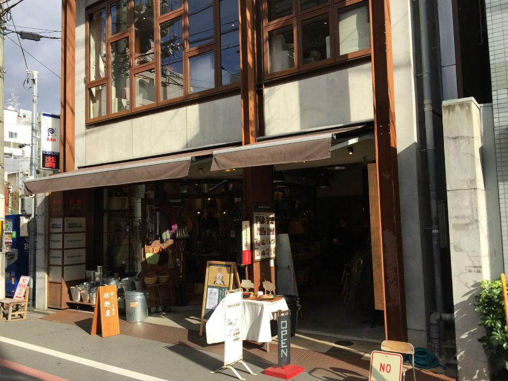 mumokuteki cafe:外観