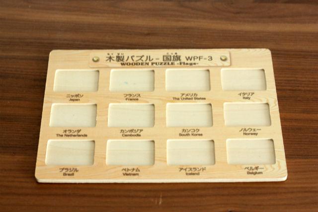 100均(ダイソー)の木製パズル-国旗-を一工夫
