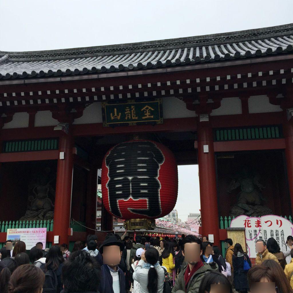 東京観光:浅草・浅草寺 雷門