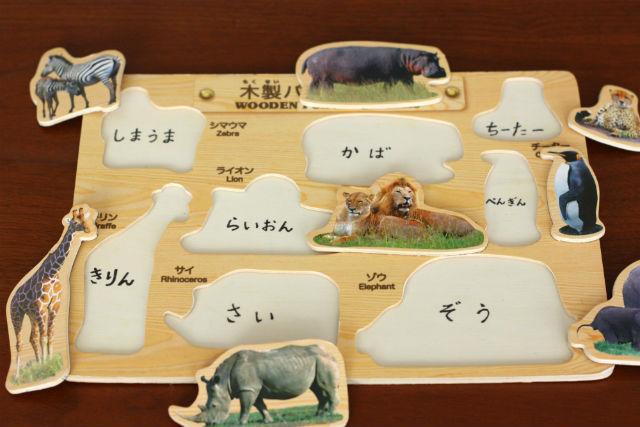 100均(ダイソー)の木製パズル-動物-に一工夫。型にひらがなで動物名を書く