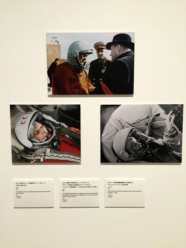 森美術館「宇宙と芸術展」ボストーク打ち上げ前の写真