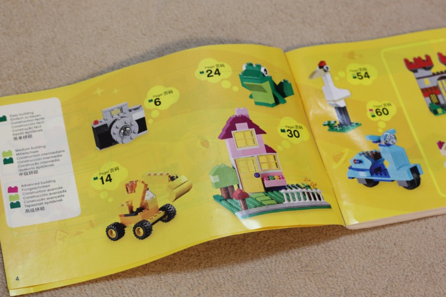LEGOマニュアル