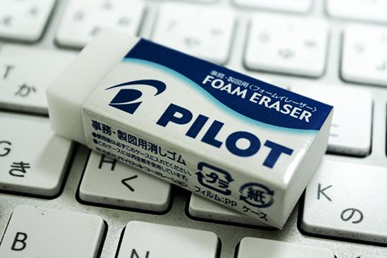 愛用のパイロットの筆記用具