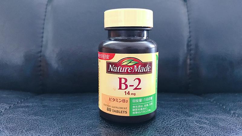 頭皮の肌荒れにビタミンB2のサプリが効きました